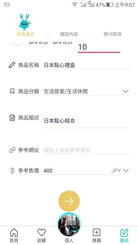 Screenshot_20191022-090713.jpg