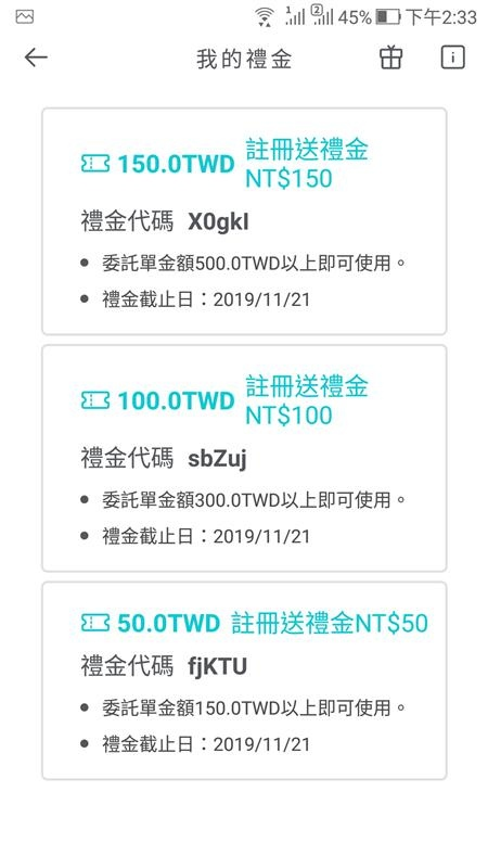 Screenshot_20191022-143329.jpg
