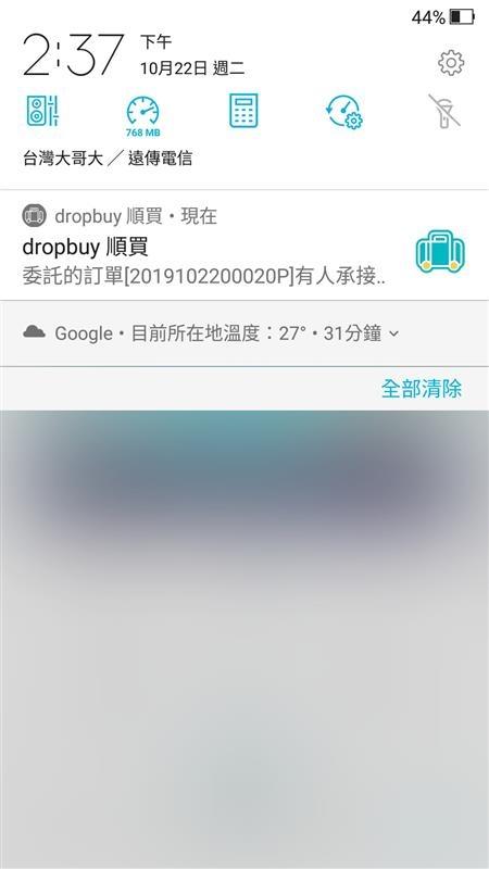 Screenshot_20191022-143750.jpg