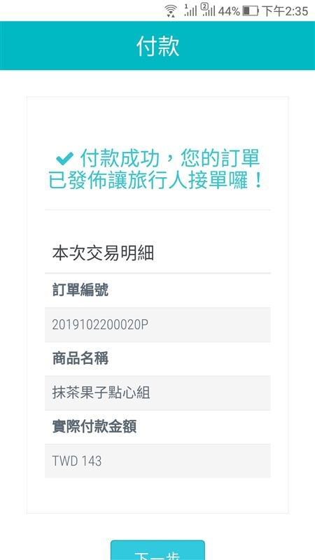 Screenshot_20191022-143552.jpg