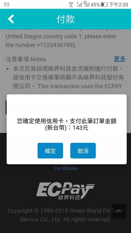 Screenshot_20191022-143505.jpg