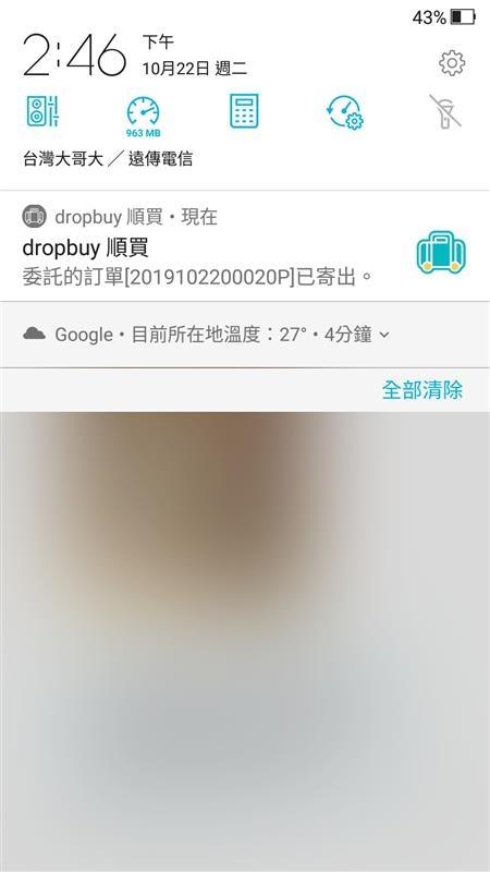 Screenshot_20191022-144640.jpg