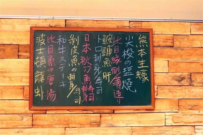 林森北路壽司無菜單日本料理  樂山割烹壽司014.jpg