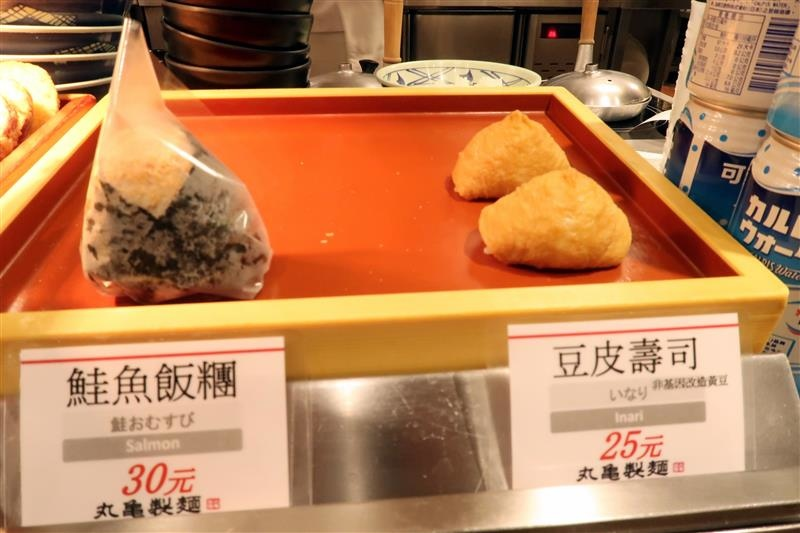 丸龜製麵 麻辣豬肉烏龍麵 024.jpg