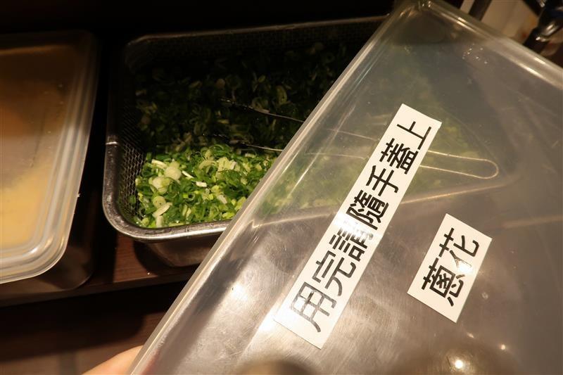 丸龜製麵 麻辣豬肉烏龍麵 028.jpg