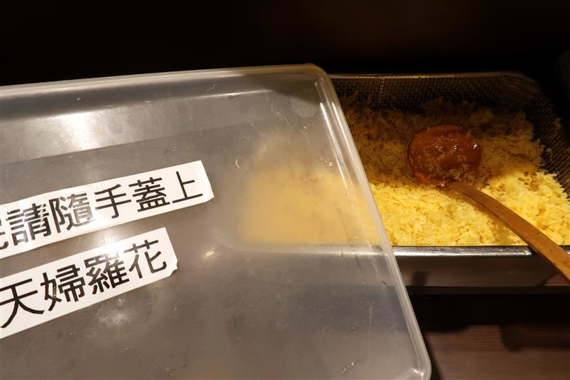 丸龜製麵 麻辣豬肉烏龍麵 029.jpg
