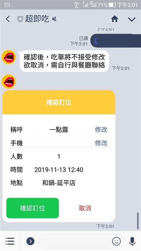 Screenshot_20191112-140147.jpg