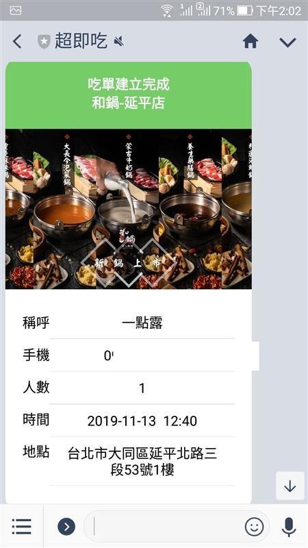 Screenshot_20191112-140203.jpg