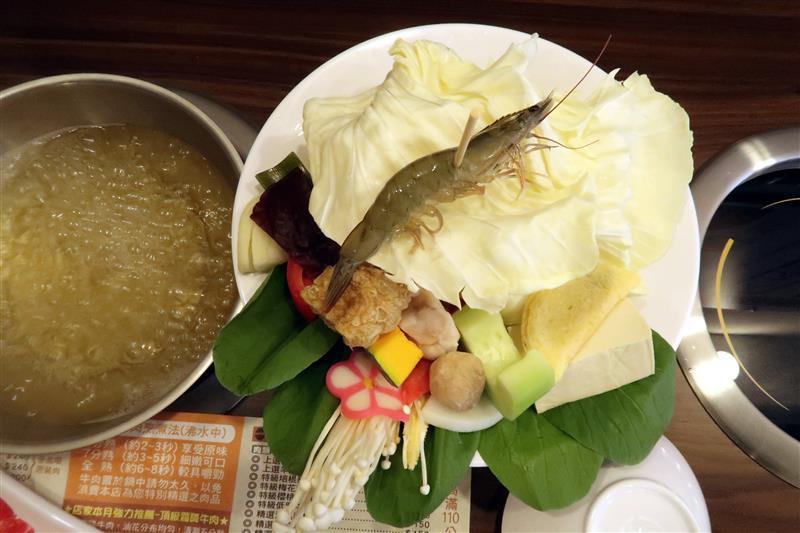 八方悅日式涮涮鍋 新莊火鍋 021.jpg