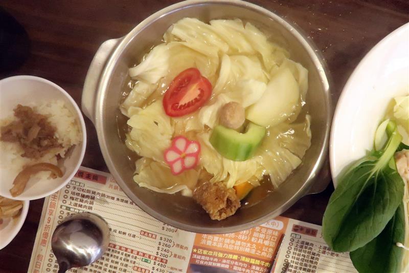 八方悅日式涮涮鍋 新莊火鍋 030.jpg
