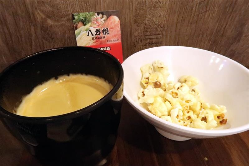 八方悅日式涮涮鍋 新莊火鍋 038.jpg