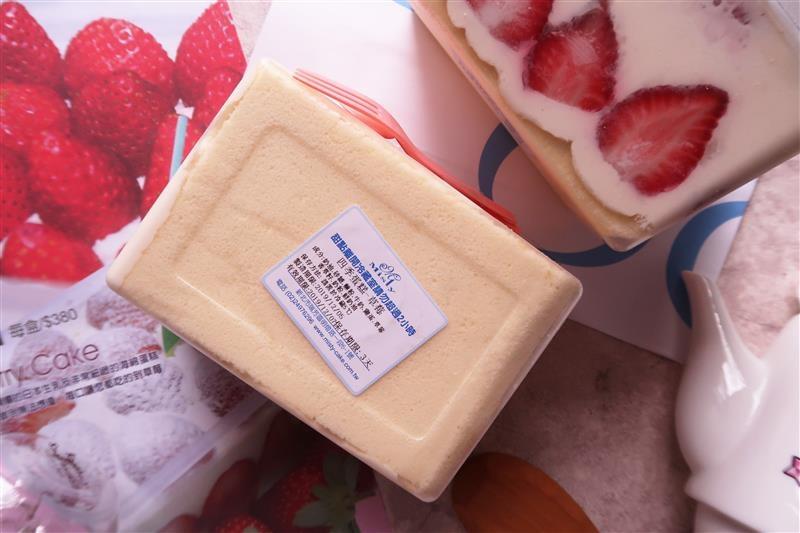米詩堤 四季草莓蛋糕 團購甜點 008.jpg