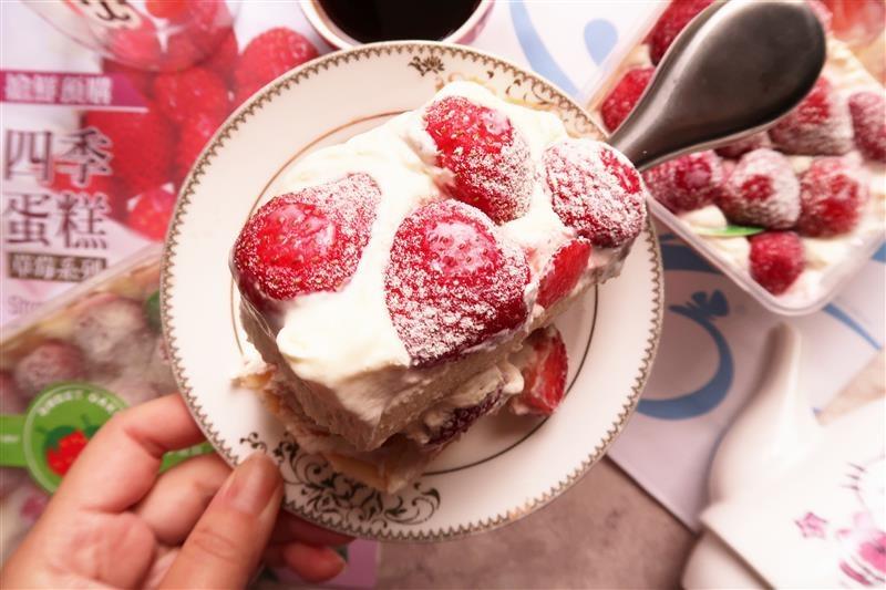 米詩堤 四季草莓蛋糕 團購甜點 023.jpg