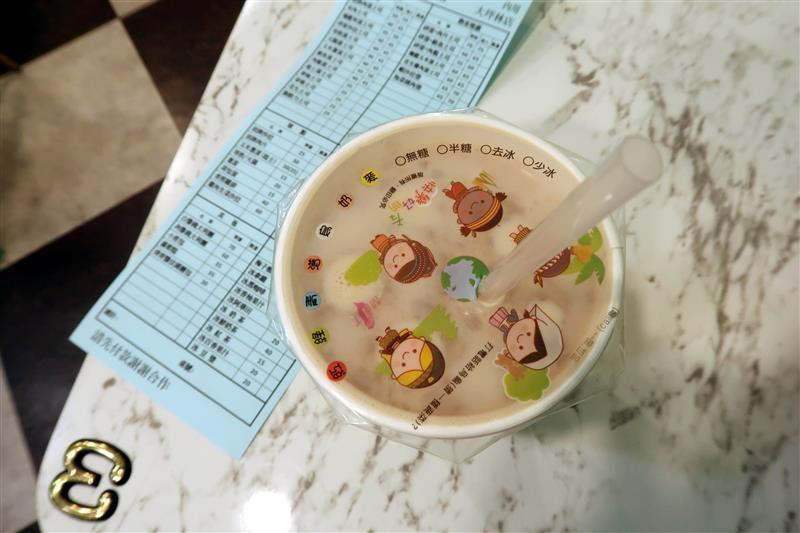 三三早餐 新店 肉蛋土司 001.jpg