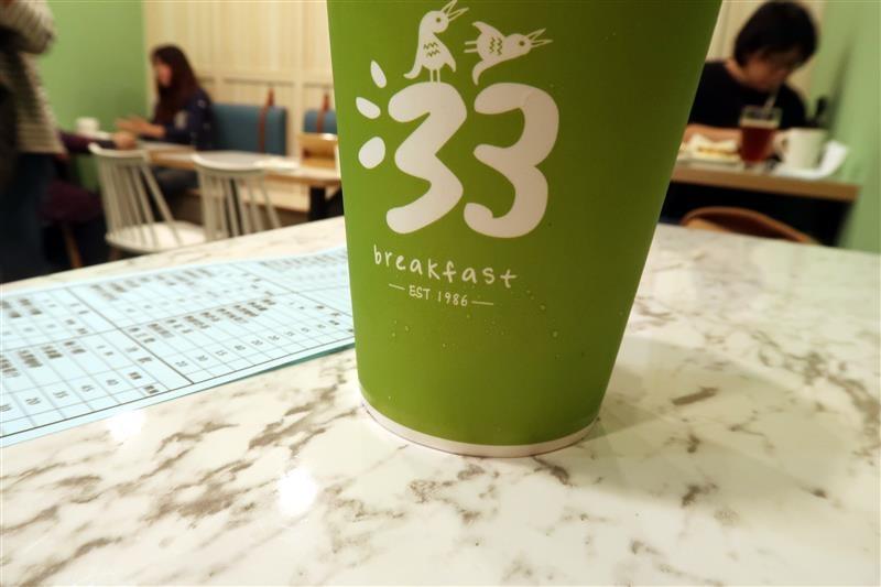 三三早餐 新店 肉蛋土司 002.jpg