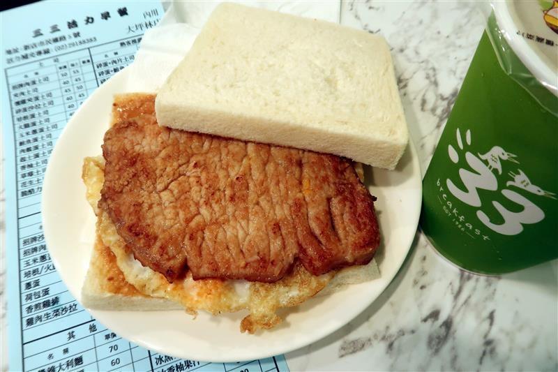 三三早餐 新店 肉蛋土司 012.jpg