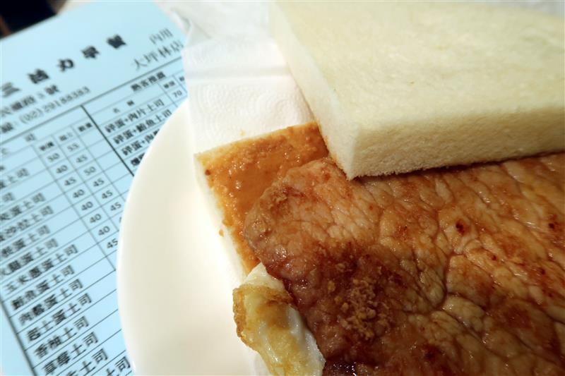 三三早餐 新店 肉蛋土司 014.jpg