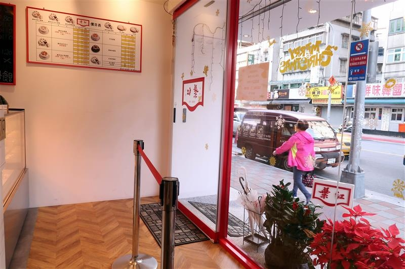 紅葉蛋糕 新店  003.jpg