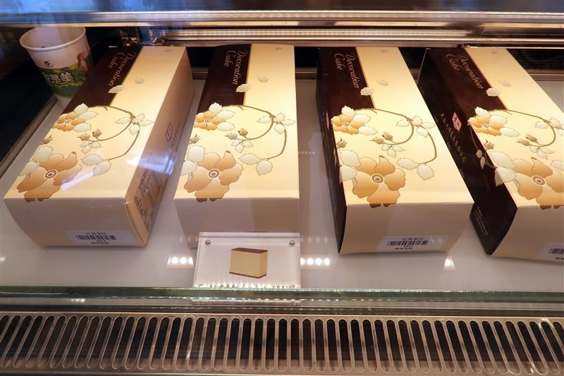紅葉蛋糕 新店  008.jpg