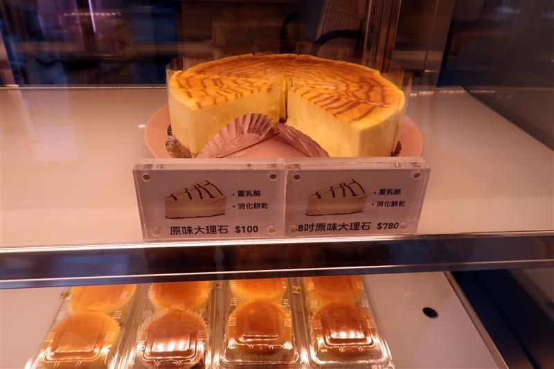 紅葉蛋糕 新店  012.jpg