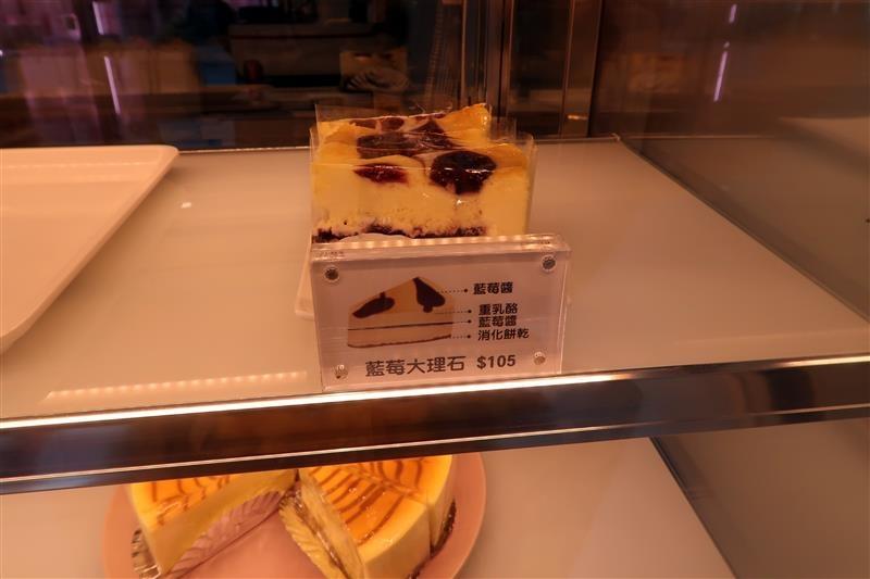 紅葉蛋糕 新店  011.jpg