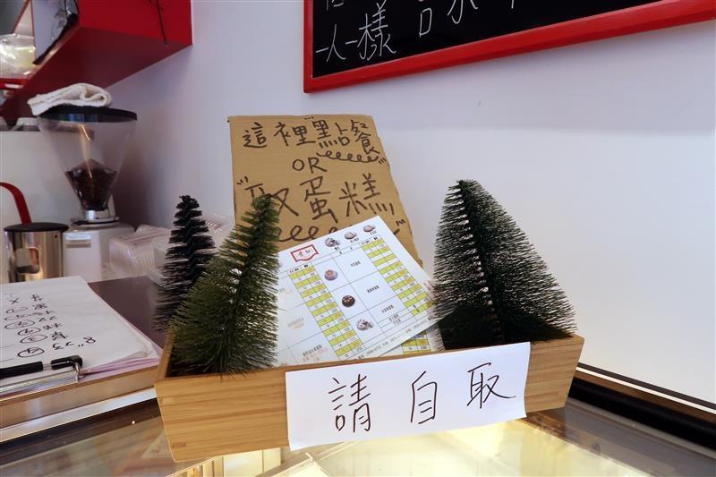 紅葉蛋糕 新店  015.jpg