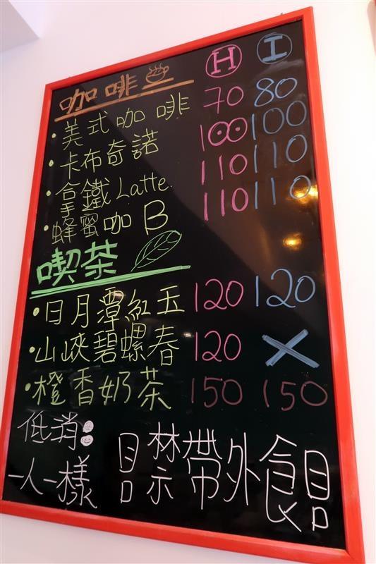 紅葉蛋糕 新店  014.jpg