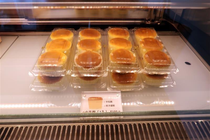 紅葉蛋糕 新店  013.jpg