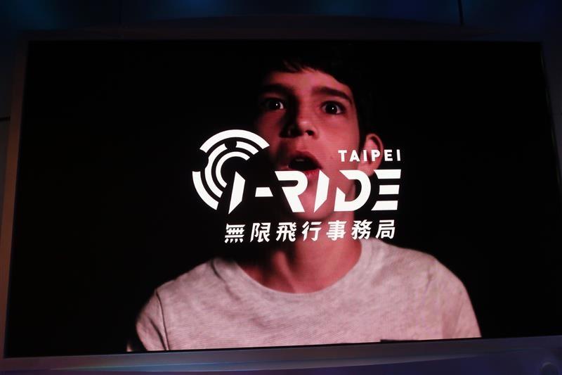 i-Ride飛行劇院 飛越臺灣 飛越美國 020.jpg
