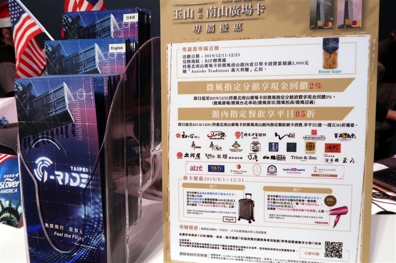 i-Ride飛行劇院 飛越臺灣 飛越美國 038.jpg