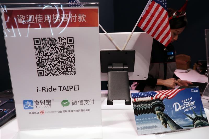 i-Ride飛行劇院 飛越臺灣 飛越美國 039.jpg