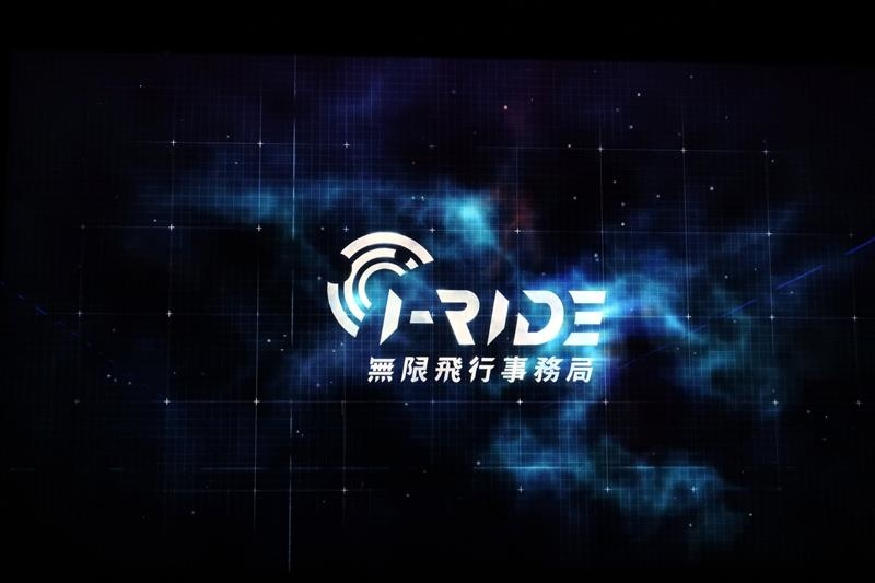 i-Ride飛行劇院 飛越臺灣 飛越美國 073.jpg