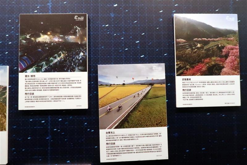 i-Ride飛行劇院 飛越臺灣 飛越美國 081.jpg
