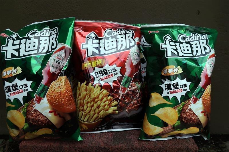 卡廸那 X TABASCO聯名 辣美式料理口味零食 001.jpg