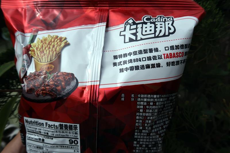 卡廸那 X TABASCO聯名 辣美式料理口味零食 004.jpg
