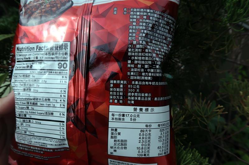 卡廸那 X TABASCO聯名 辣美式料理口味零食 005.jpg