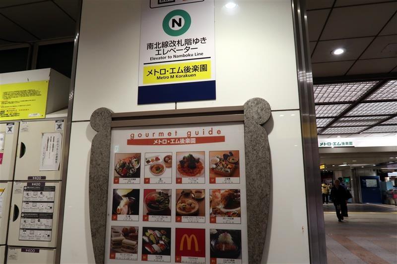 東京賞楓 小石川後樂園 001.jpg