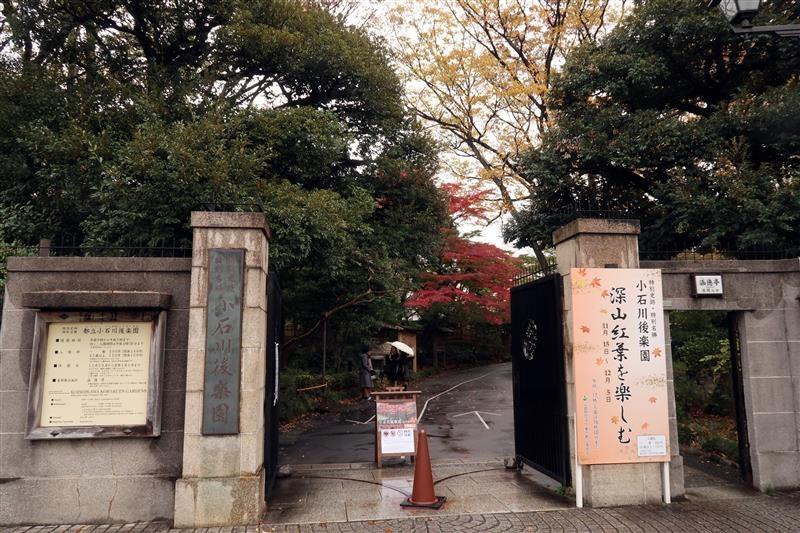 東京賞楓 小石川後樂園 006.jpg