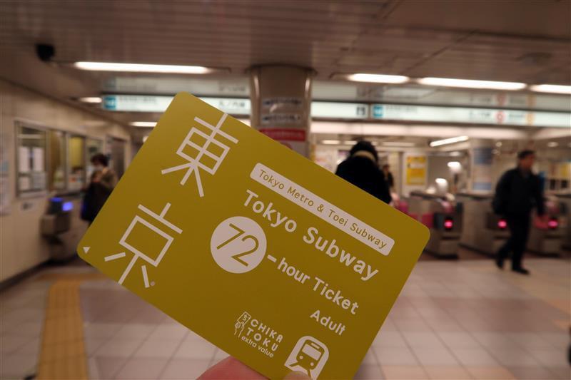 東京賞楓 銀杏 012.jpg