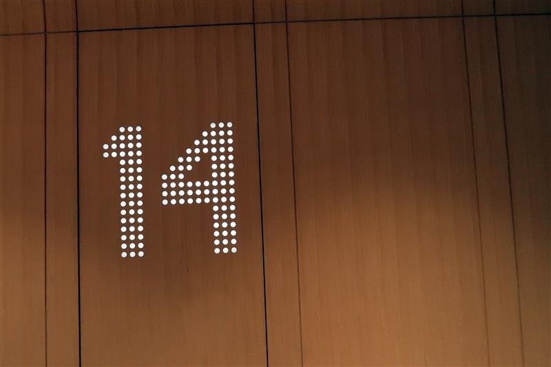 A13 開幕 樂高 遠百信義 092.jpg