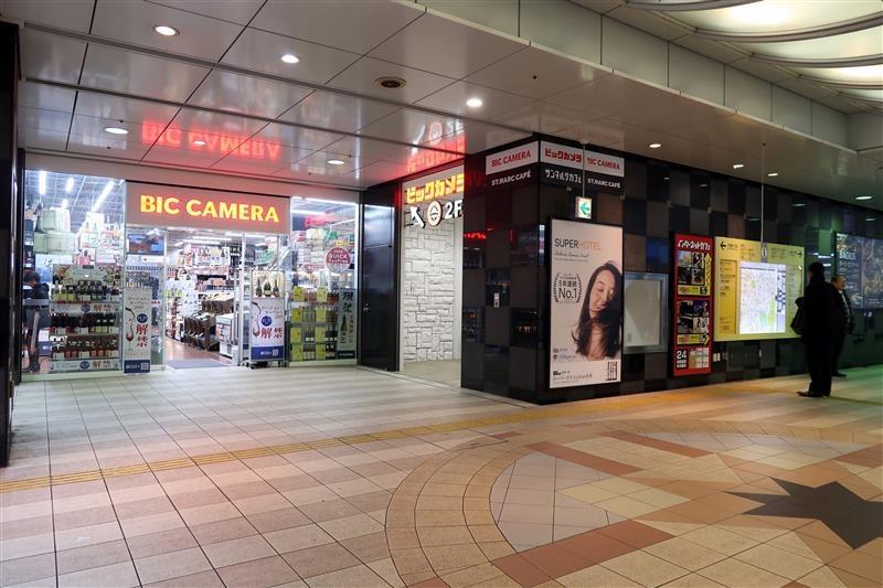 日本飯店  the b  赤坂見附 住宿 001.jpg
