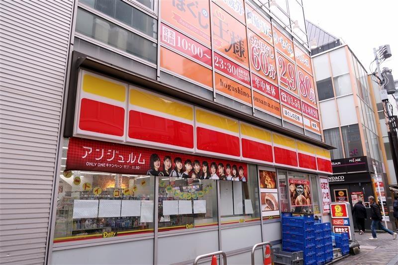 日本飯店  the b  赤坂見附 住宿 005.jpg