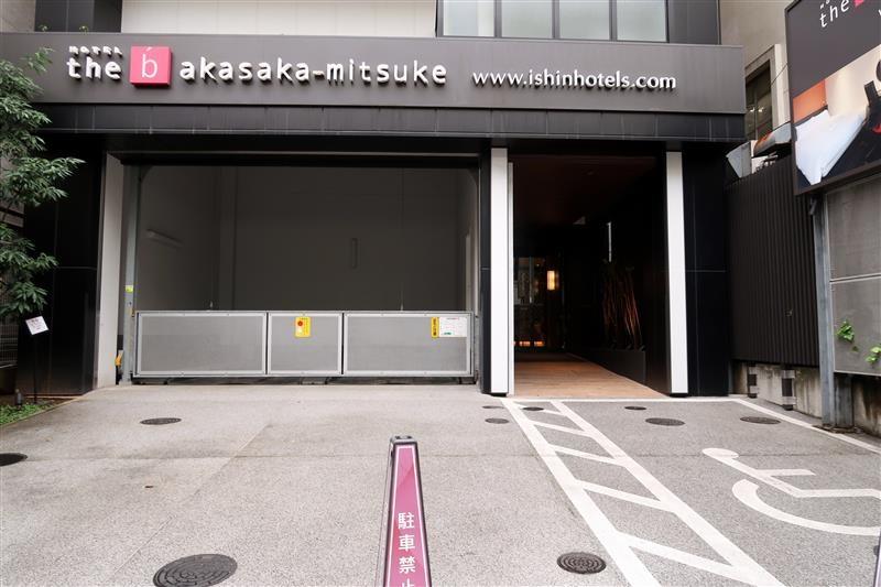 日本飯店  the b  赤坂見附 住宿 008.jpg