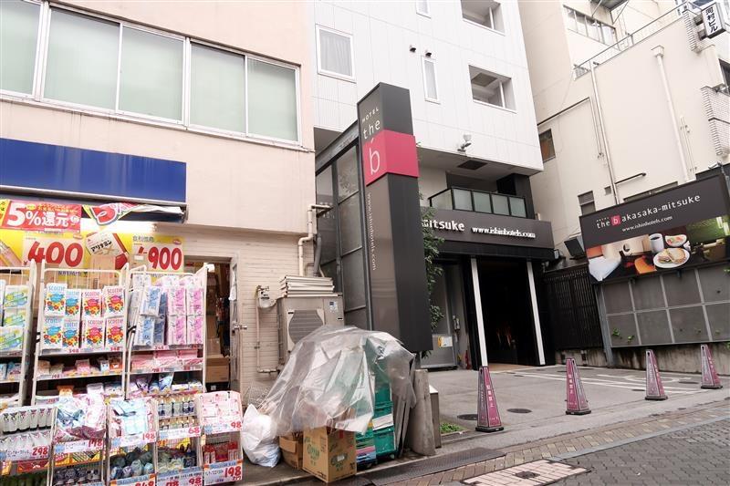 日本飯店  the b  赤坂見附 住宿 007.jpg