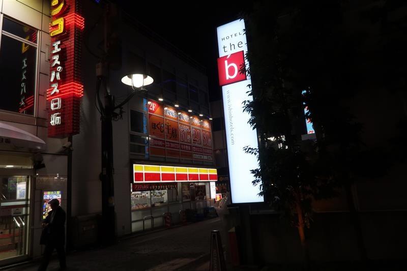 日本飯店  the b  赤坂見附 住宿 052.jpg