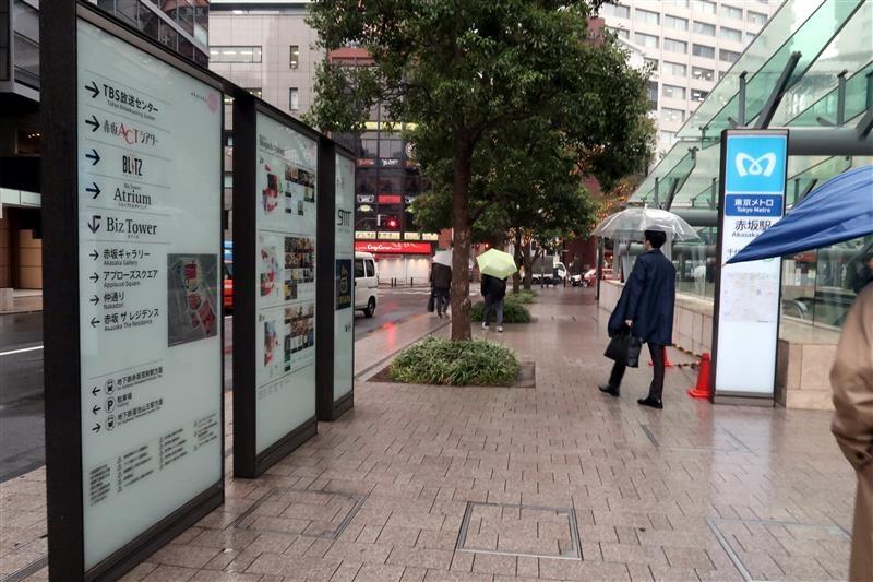 日本飯店  the b  赤坂見附 住宿 047.jpg
