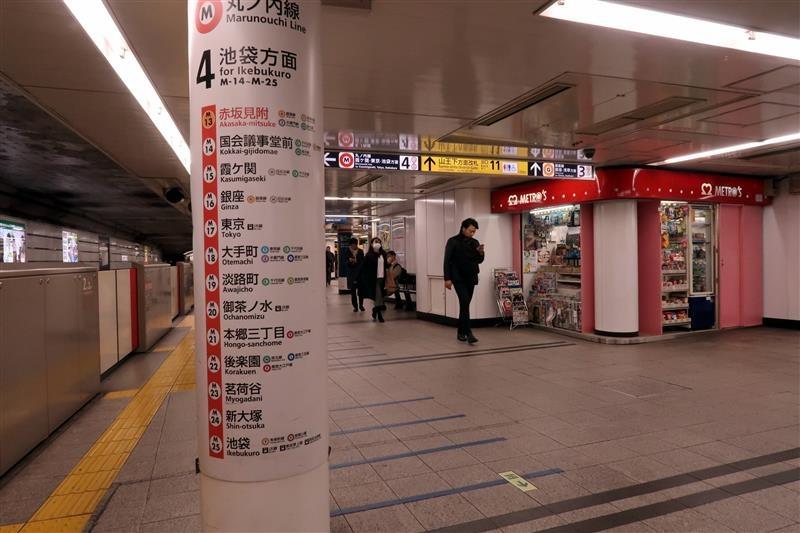 日本飯店  the b  赤坂見附 住宿 063.jpg