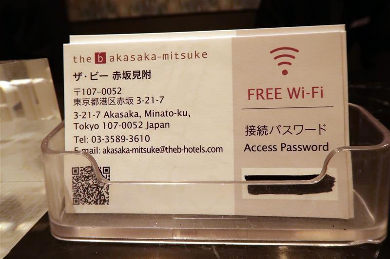 日本飯店  the b  赤坂見附 住宿 072.jpg
