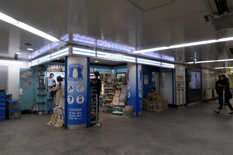 赤坂見附 交通住宿推薦 藥妝店 001.jpg