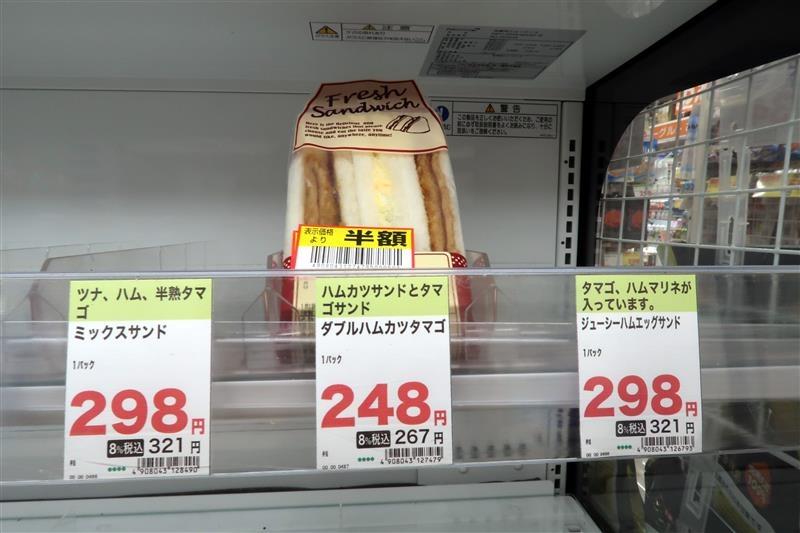 赤坂見附 交通住宿推薦 藥妝店 007.jpg